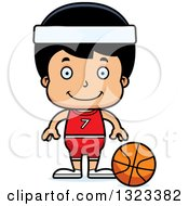 Clipart Of A Cartoon Happy Hispanic Boy Basketball Player Royalty Free Vector Illustration