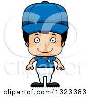 Clipart Of A Cartoon Happy Hispanic Boy Baseball Player Royalty Free Vector Illustration