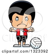 Clipart Of A Cartoon Mad Hispanic Boy Volleyball Player Royalty Free Vector Illustration
