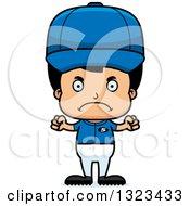 Clipart Of A Cartoon Mad Hispanic Boy Baseball Player Royalty Free Vector Illustration by Cory Thoman