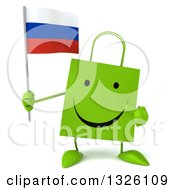 Clipart Of A 3d Happy Green Shopping Or Gift Bag Character Holding And Pointing To A Russian Flag Royalty Free Illustration