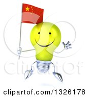 Clipart Of A 3d Happy Yellow Light Bulb Character Holding A Chinese Flag And Jumping Royalty Free Illustration