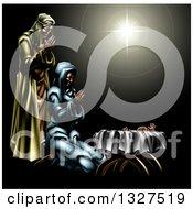 Nativity Scene Of The Star Praying Joseph And Mary And Baby Jesus