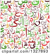 Clipart Of A Seamless Background Pattern Of Arabic Script 2 Royalty Free Vector Illustration