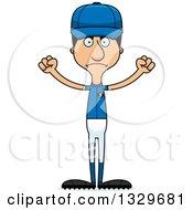 Poster, Art Print Of Cartoon Angry Tall Skinny Hispanic Man Baseball Player