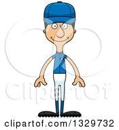 Clipart Of A Cartoon Happy Tall Skinny Hispanic Man Baseball Player Royalty Free Vector Illustration