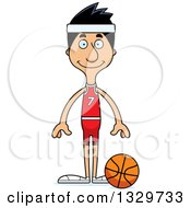 Clipart Of A Cartoon Happy Tall Skinny Hispanic Man Basketball Player Royalty Free Vector Illustration by Cory Thoman