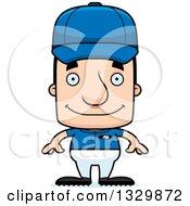 Poster, Art Print Of Cartoon Happy Block Headed White Man Baseball Player