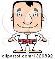 Clipart Of A Cartoon Happy Block Headed White Karate Man Royalty Free Vector Illustration