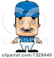 Poster, Art Print Of Cartoon Happy Block Headed Hispanic Baseball Player Man With A Mustache