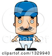 Clipart Of A Cartoon Happy Block Headed Hispanic Baseball Player Man With A Mustache Royalty Free Vector Illustration by Cory Thoman