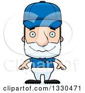 Poster, Art Print Of Cartoon Mad Block Headed White Senior Man Baseball Player