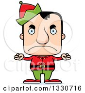 Clipart Of A Cartoon Happy Block Headed White Man Christmas Elf Royalty Free Vector Illustration by Cory Thoman