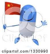 Clipart Of A 3d Happy Blue And White Pill Character Jumping And Holding A Chinese Flag Royalty Free Illustration