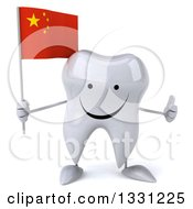 Clipart Of A 3d Happy Tooth Character Giving A Thumb Up And Holding A Chinese Flag Royalty Free Illustration