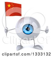 Clipart Of A 3d Blue Eyeball Character Giving A Thumb Up And Holding A Chinese Flag Royalty Free Illustration