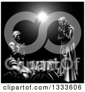 Clipart Of A Grayscale 3d Mary And Joseph Praying Over Baby Jesus And The Star Of Bethlehem 2 Royalty Free Vector Illustration