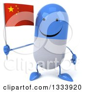 Clipart Of A 3d Happy Blue And White Pill Character Holding A Chinese Flag Royalty Free Illustration