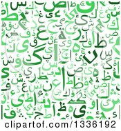Clipart Of A Seamless Pattern Background Of Green Arabic Script Royalty Free Vector Illustration