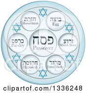 Clipart Of A Jewish Passover Silver Seder Plate Royalty Free Vector Illustration by Liron Peer