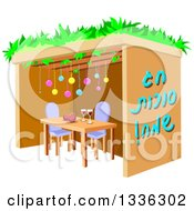 Clipart Of A Jewish Sukkah Decorated With Ornaments And A Table With Glasses Of Wine And Fruits For Sukkot Royalty Free Vector Illustration by Liron Peer