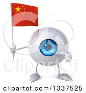 Clipart Of A 3d Blue Eyeball Character Holding And Pointing To A Chinese Flag Royalty Free Illustration