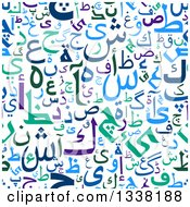 Clipart Of A Seamless Background Pattern Of Arabic Script 4 Royalty Free Vector Illustration