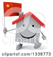 Clipart Of A 3d Happy White House Character Holding A Chinese Flag And Walking Royalty Free Illustration