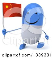 Clipart Of A 3d Happy Blue And White Pill Character Holding A Chinese Flag And Walking Royalty Free Illustration