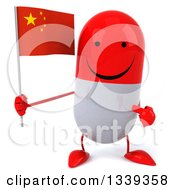 Clipart Of A 3d Happy Red And White Pill Character Holding And Pointing To A Chinese Flag Royalty Free Illustration