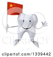 Clipart Of A 3d Happy Tooth Character Holding A Chinese Flag And Jumping Royalty Free Illustration