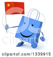 Clipart Of A 3d Happy Blue Shopping Or Gift Bag Character Holding A Chinese Flag And Walking Slightly Left Royalty Free Illustration