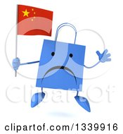 Clipart Of A 3d Unhappy Blue Shopping Or Gift Bag Character Holding A Chinese Flag And Jumping Royalty Free Illustration