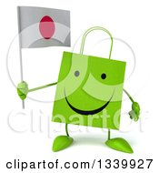Clipart Of A 3d Happy Green Shopping Or Gift Bag Character Holding A Japanese Flag Royalty Free Illustration by Julos