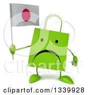 Clipart Of A 3d Unhappy Green Shopping Or Gift Bag Character Holding A Japanese Flag Royalty Free Illustration by Julos
