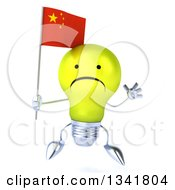 Clipart Of A 3d Unhappy Yellow Light Bulb Character Holding A Chinese Flag And Jumping Royalty Free Illustration