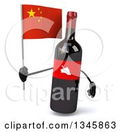 Clipart Of A 3d Wine Bottle Mascot Holding A Chinese Flag Royalty Free Illustration