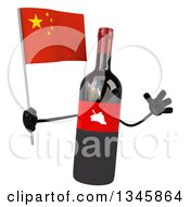 Clipart Of A 3d Wine Bottle Mascot Holding A Chinese Flag And Jumping Royalty Free Illustration