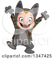 Clipart Of A Cartoon White Halloween Boy Playing The Part In A Halloween Werewolf Costume Royalty Free Vector Illustration by yayayoyo