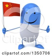 Clipart Of A 3d Happy Blue And White Pill Character Holding A Chinese Flag And Giving A Thumb Up Royalty Free Illustration