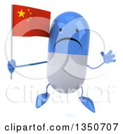 Clipart Of A 3d Unhappy Blue And White Pill Character Holding A Chinese Flag And Jumping Royalty Free Illustration