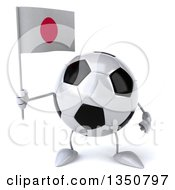 Clipart Of A 3d Soccer Ball Character Holding A Japanese Flag Royalty Free Illustration by Julos