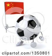 Clipart Of A 3d Soccer Ball Character Holding A Chinese Flag And Walking Royalty Free Illustration by Julos