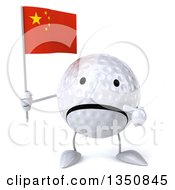 Clipart Of A 3d Unhappy Golf Ball Character Holding And Pointing To A Chinese Flag Royalty Free Illustration