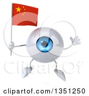 Clipart Of A 3d Blue Eyeball Character Holding A Chinese Flag And Jumping Royalty Free Illustration