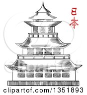 Clipart Of A Black And White Sketched Pagoda With Red Text Royalty Free Vector Illustration by Vector Tradition SM