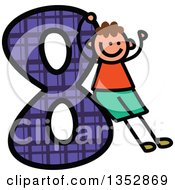 Doodled Toddler Art Sketched White Boy Cheering And Leaning On A Giant Purple Plaid Number Eight