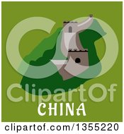 Clipart Of A Flat Design Of The Great Wall Of China Over Text On Green Royalty Free Vector Illustration