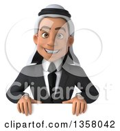 Clipart Of A 3d Arabian Business Man Over A Sign On A White Background Royalty Free Illustration