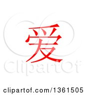 Clipart Of A Red Chinese Symbol LOVE On A White Background Royalty Free Illustration